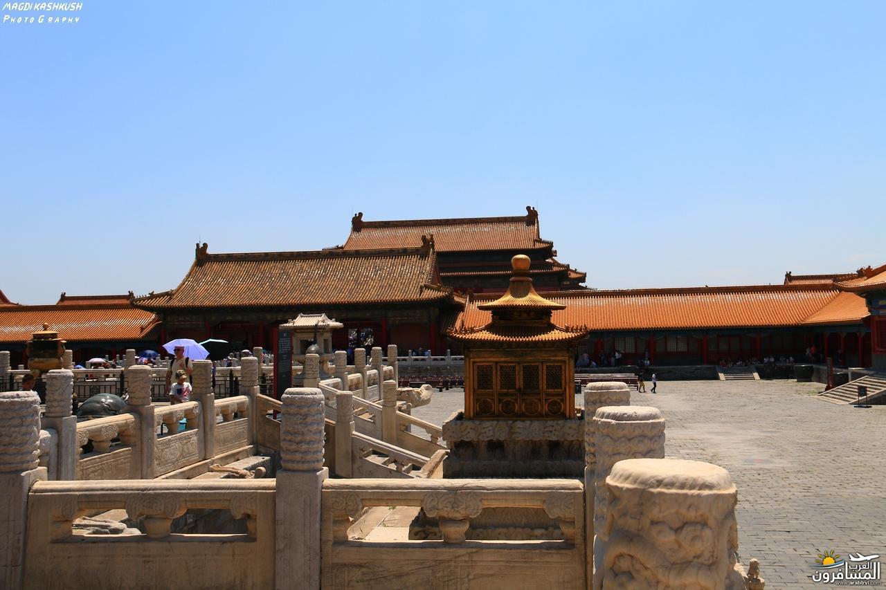 475710 المسافرون العرب بكين beijing