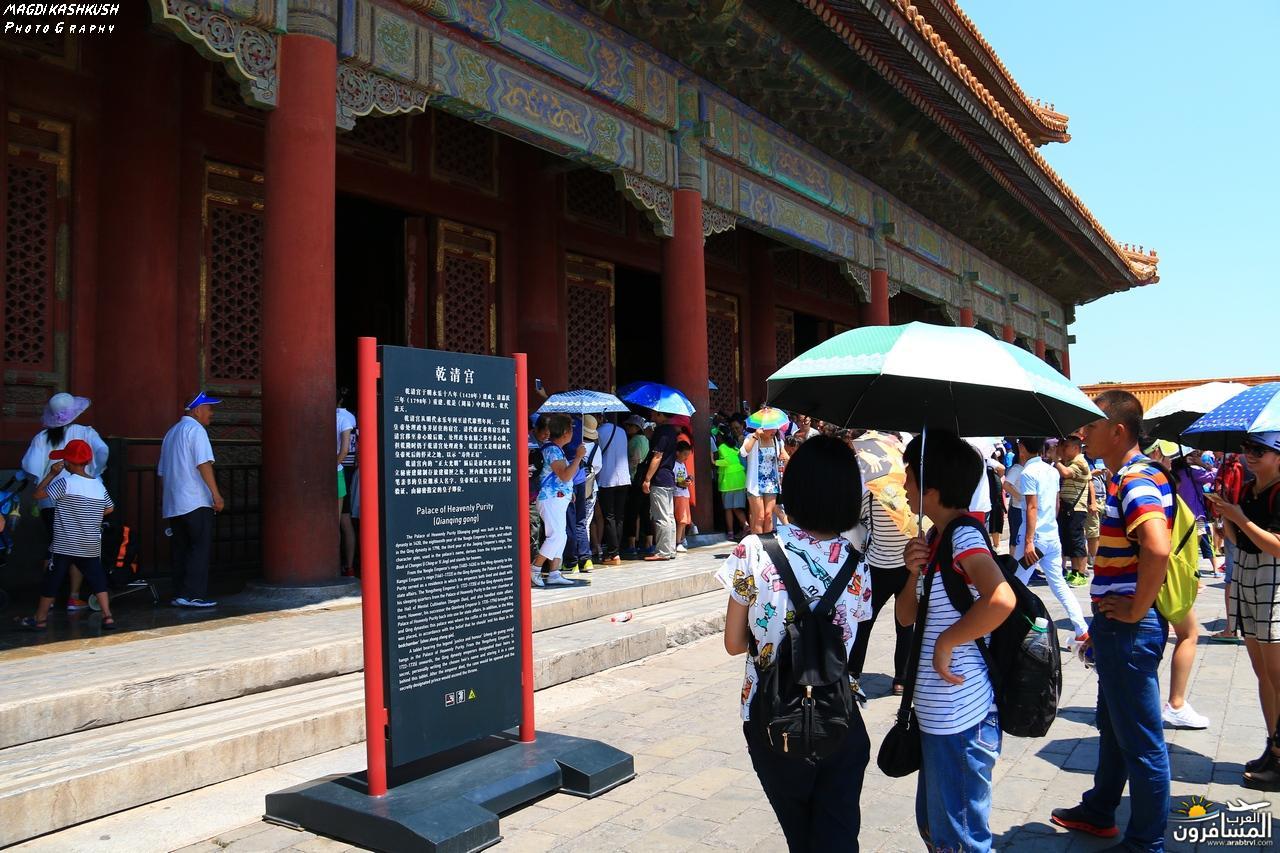475712 المسافرون العرب بكين beijing