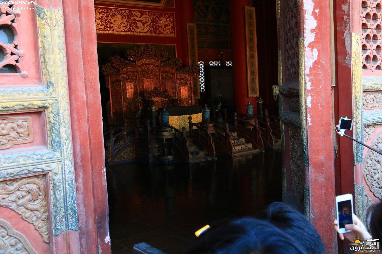 475713 المسافرون العرب بكين beijing