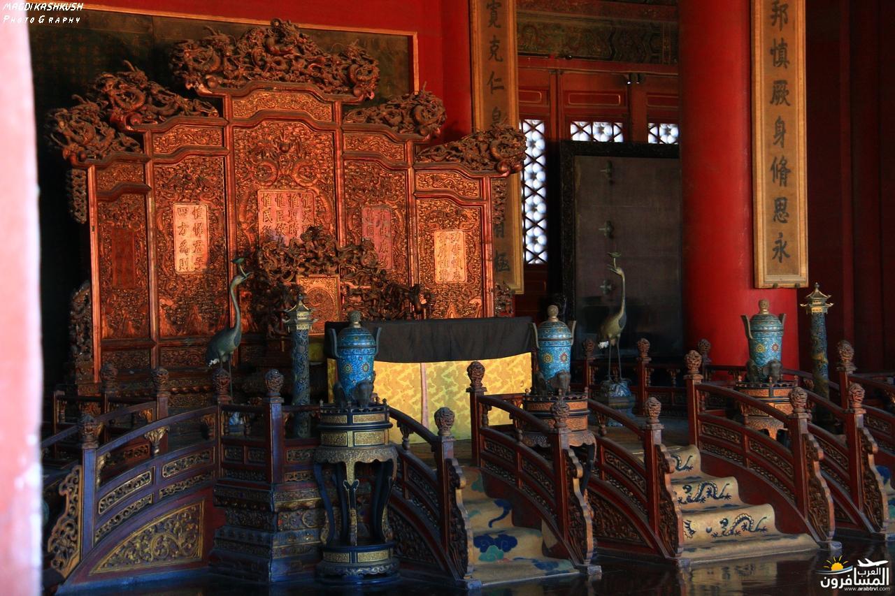 475714 المسافرون العرب بكين beijing