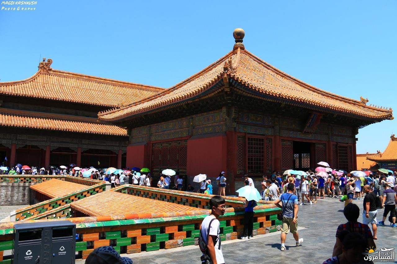 475717 المسافرون العرب بكين beijing