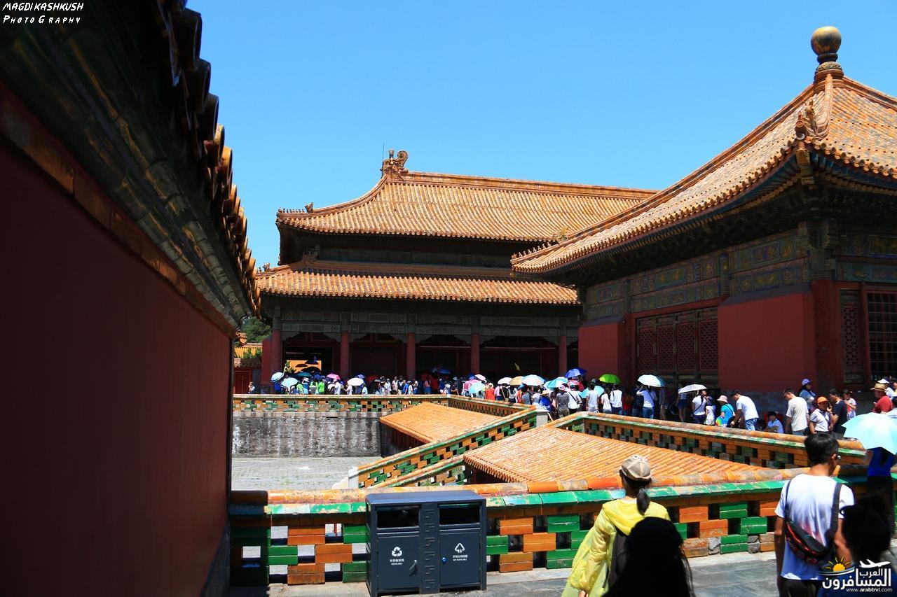 475718 المسافرون العرب بكين beijing