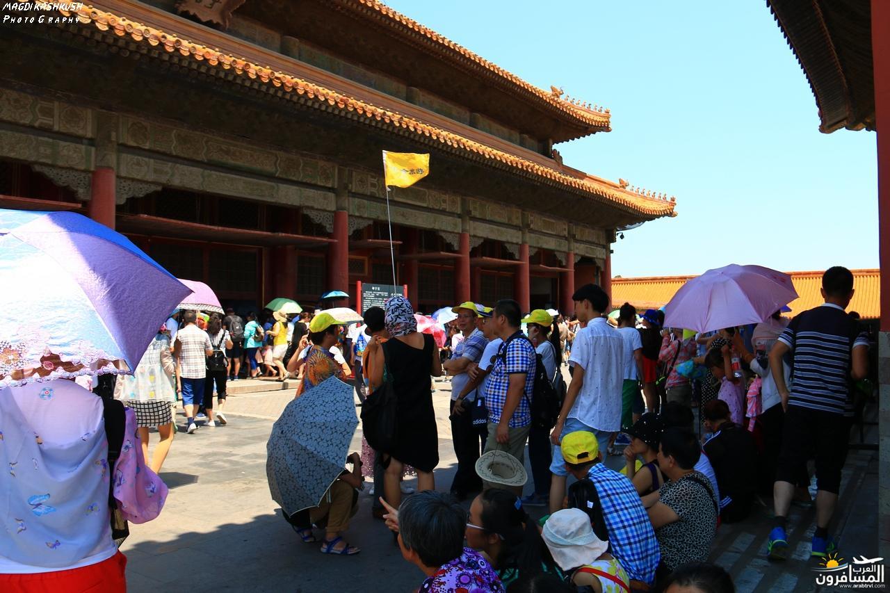 475722 المسافرون العرب بكين beijing
