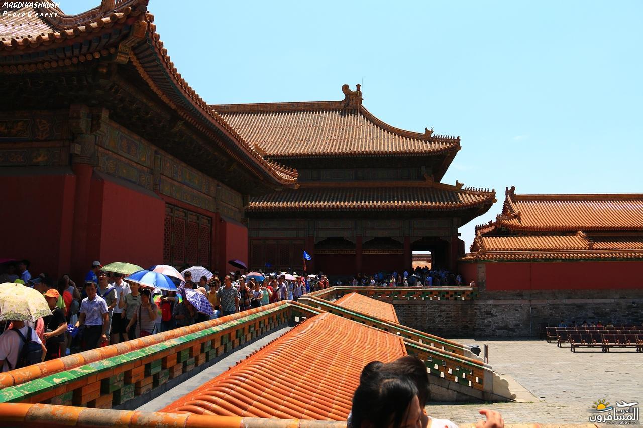 475724 المسافرون العرب بكين beijing