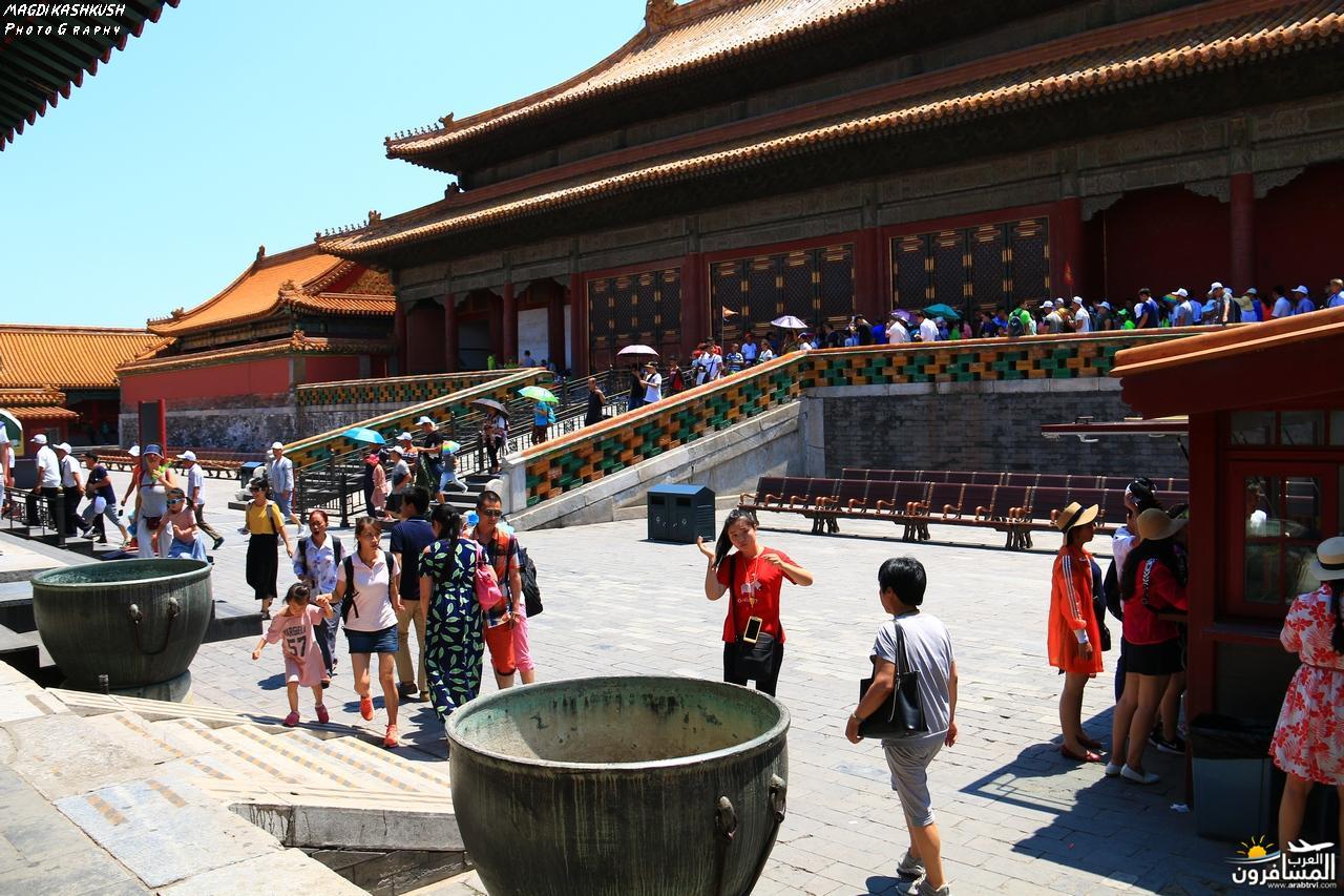 475729 المسافرون العرب بكين beijing