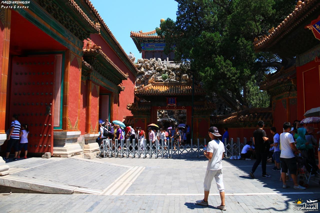 475736 المسافرون العرب بكين beijing