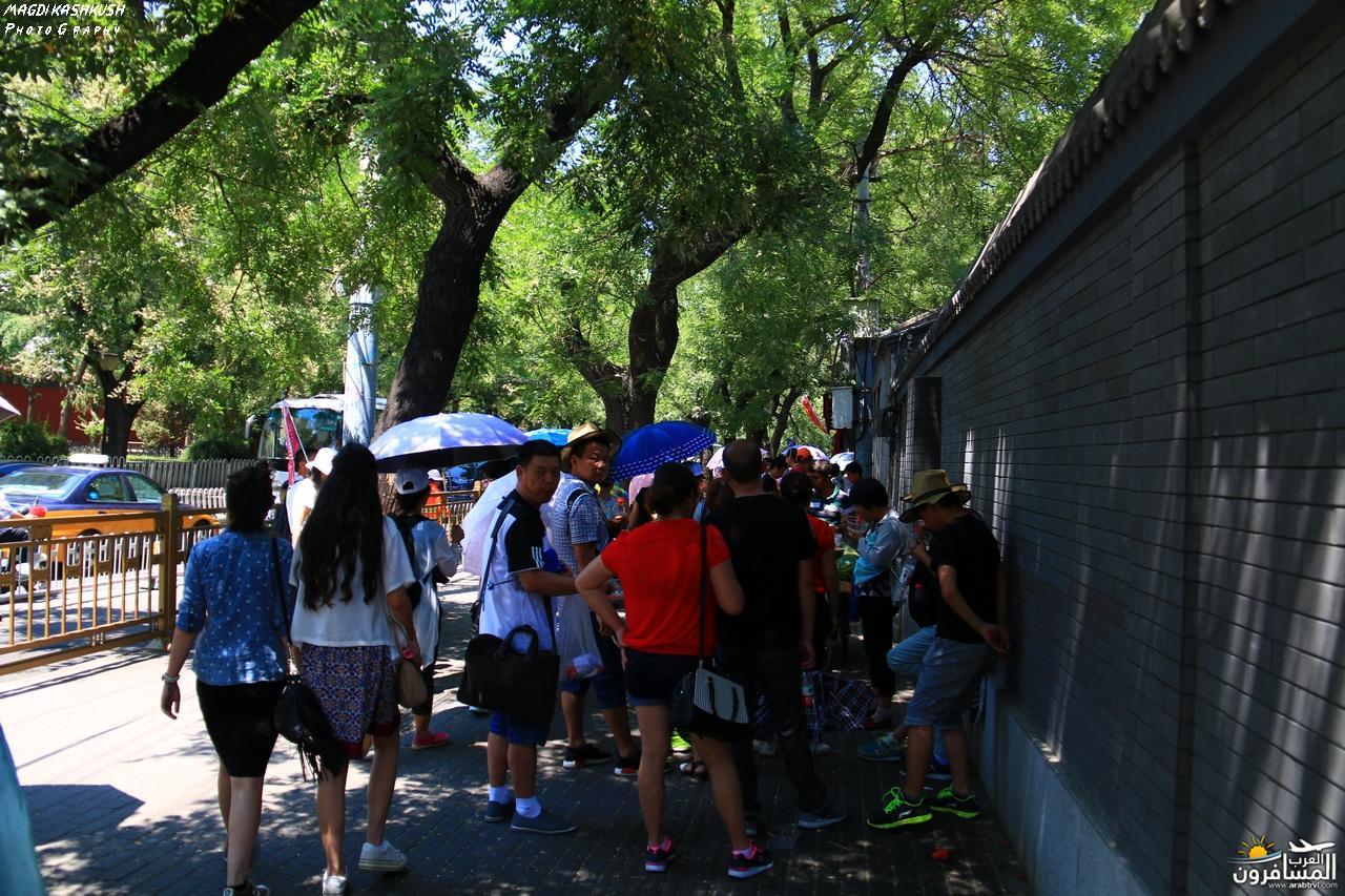 475741 المسافرون العرب بكين beijing