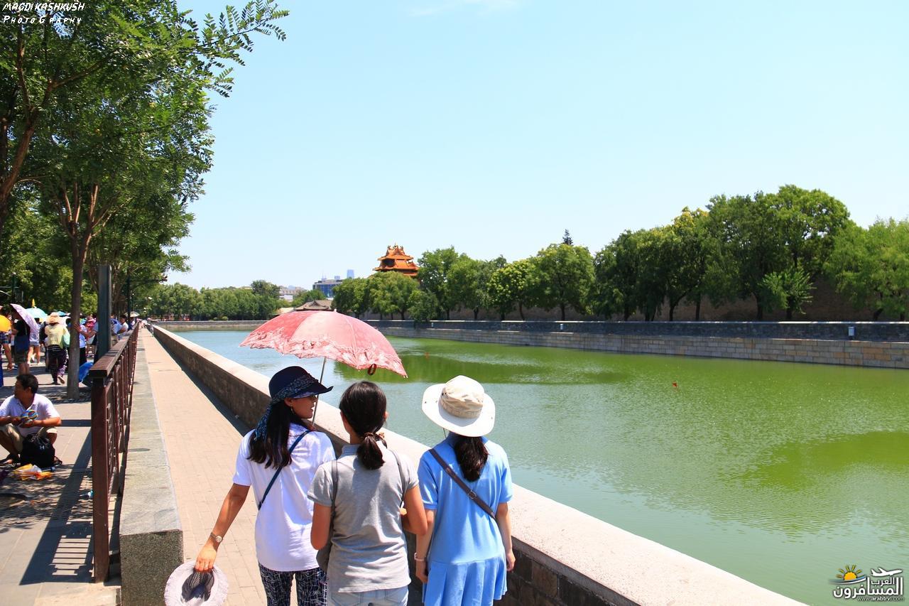 475742 المسافرون العرب بكين beijing