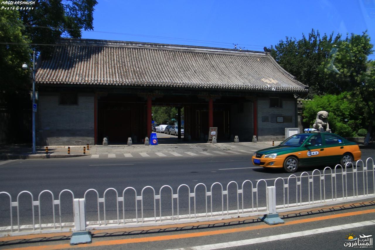 475747 المسافرون العرب بكين beijing