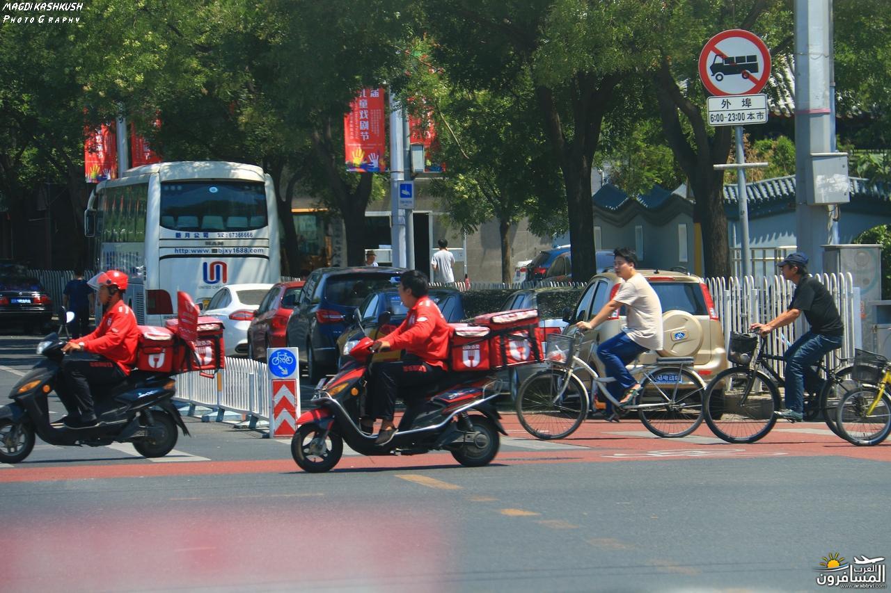 475748 المسافرون العرب بكين beijing