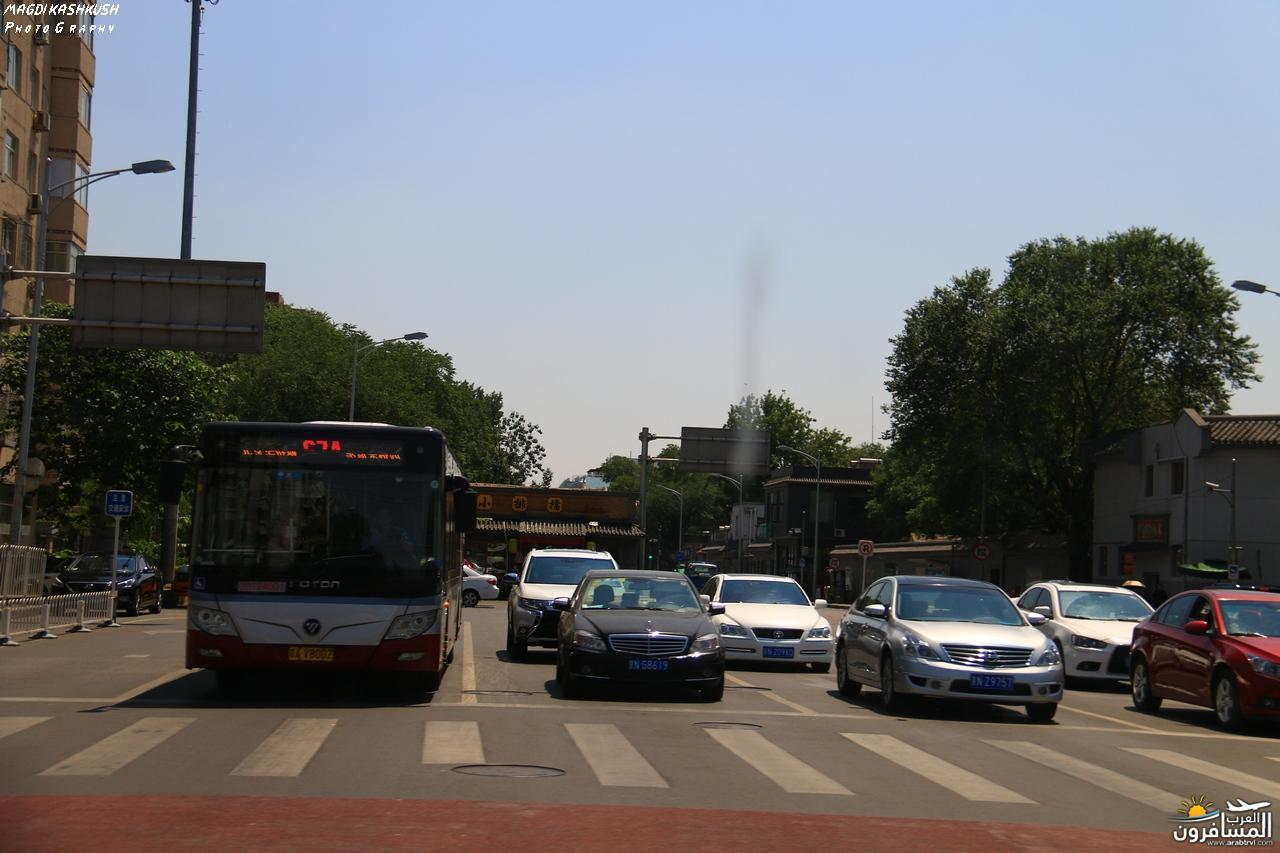 475750 المسافرون العرب بكين beijing