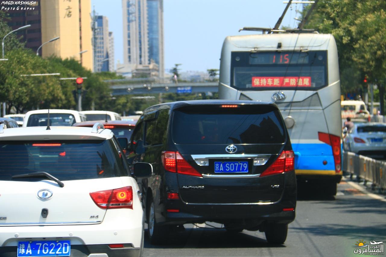 475751 المسافرون العرب بكين beijing