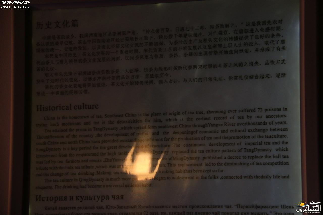 475753 المسافرون العرب بكين beijing