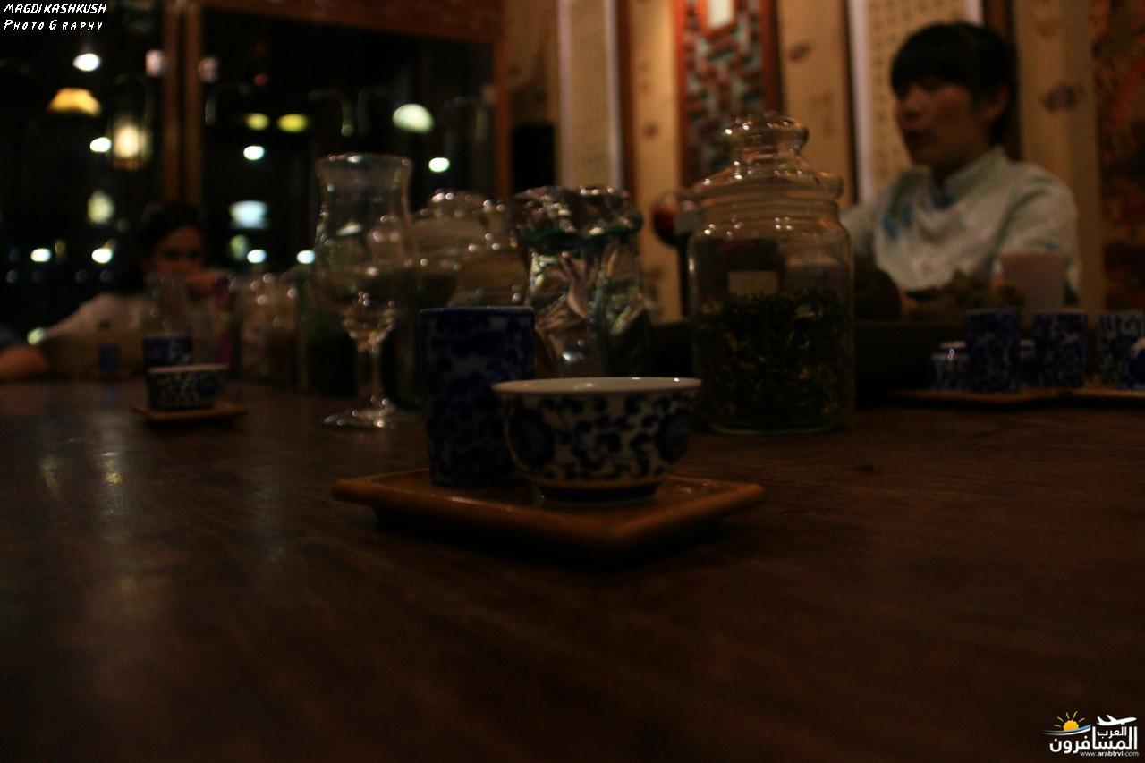 475754 المسافرون العرب بكين beijing