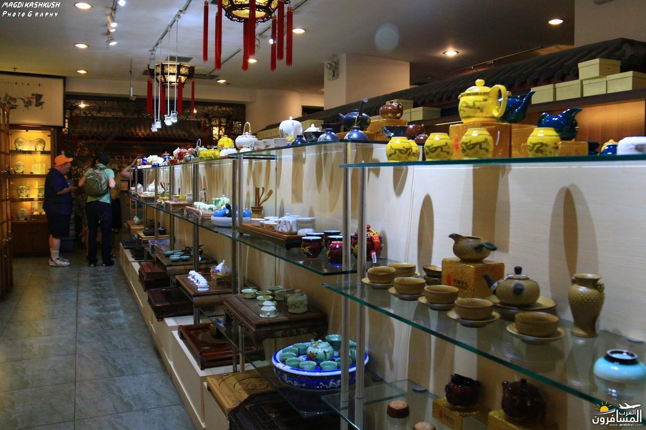 475761 المسافرون العرب بكين beijing