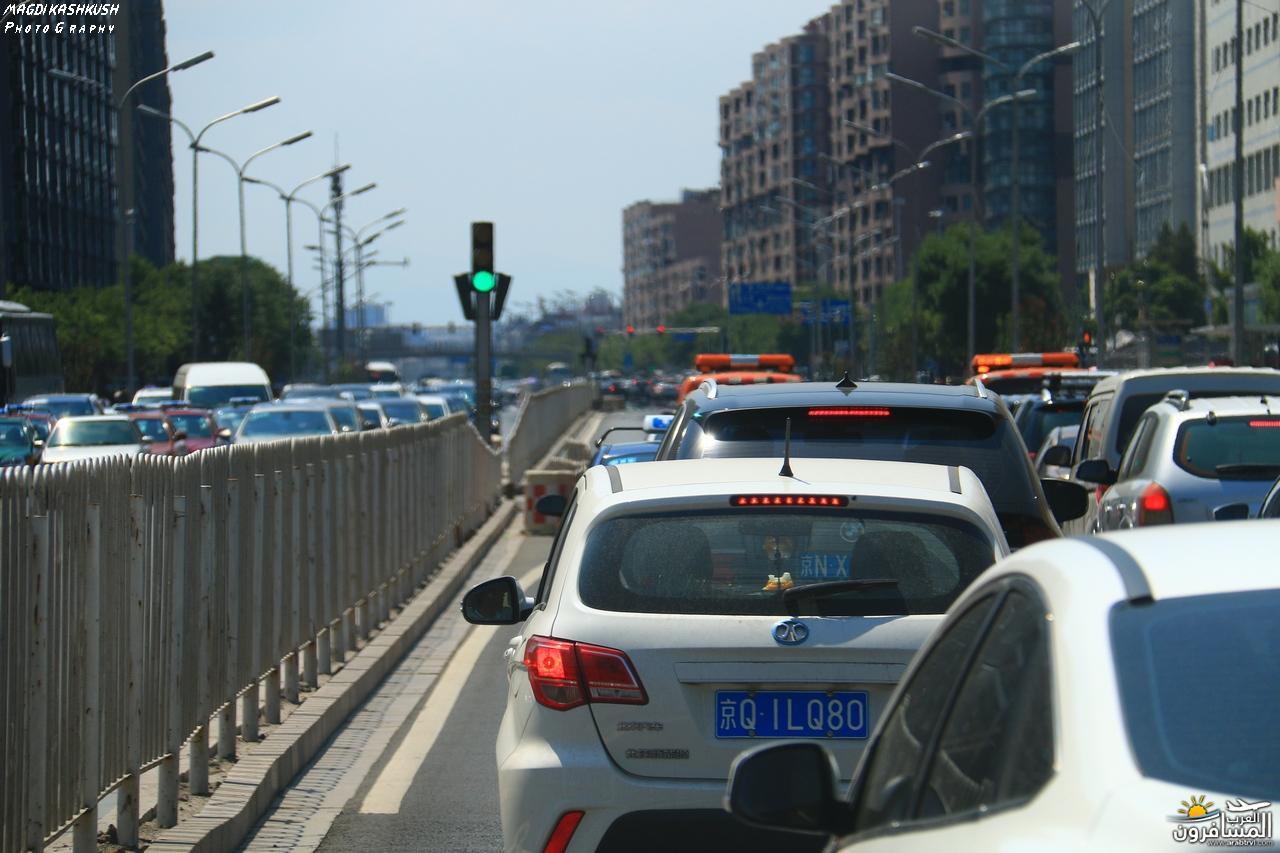 475763 المسافرون العرب بكين beijing