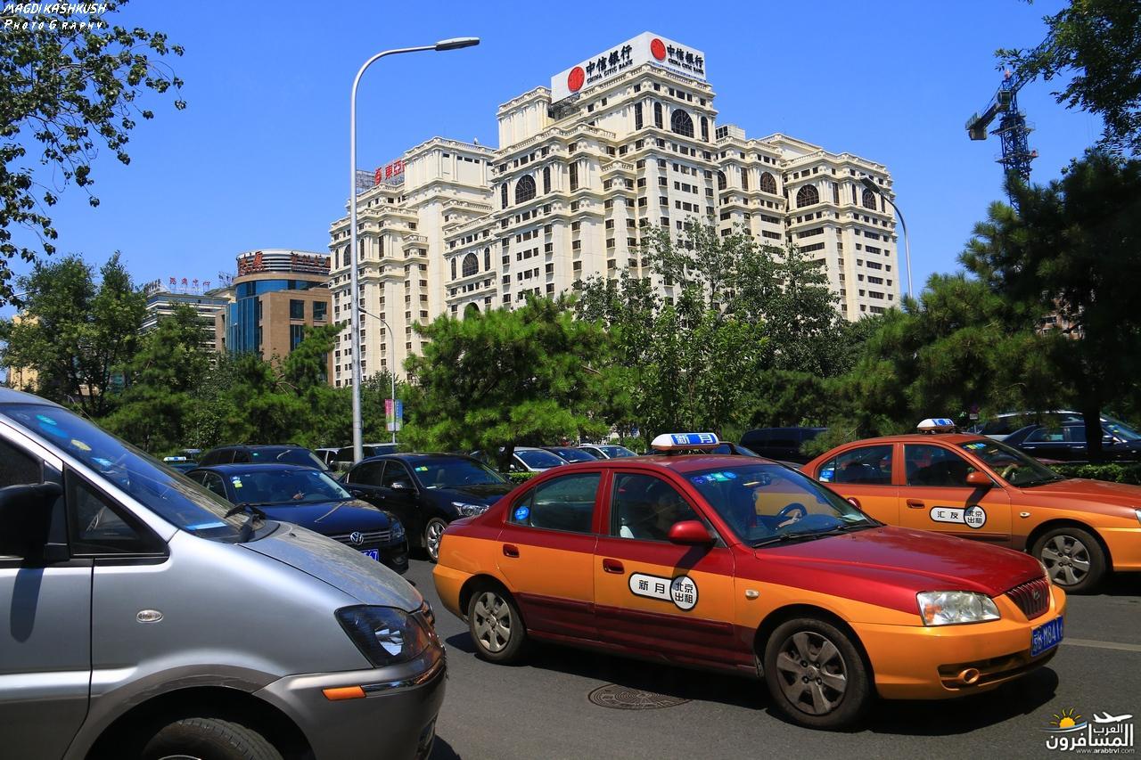475764 المسافرون العرب بكين beijing