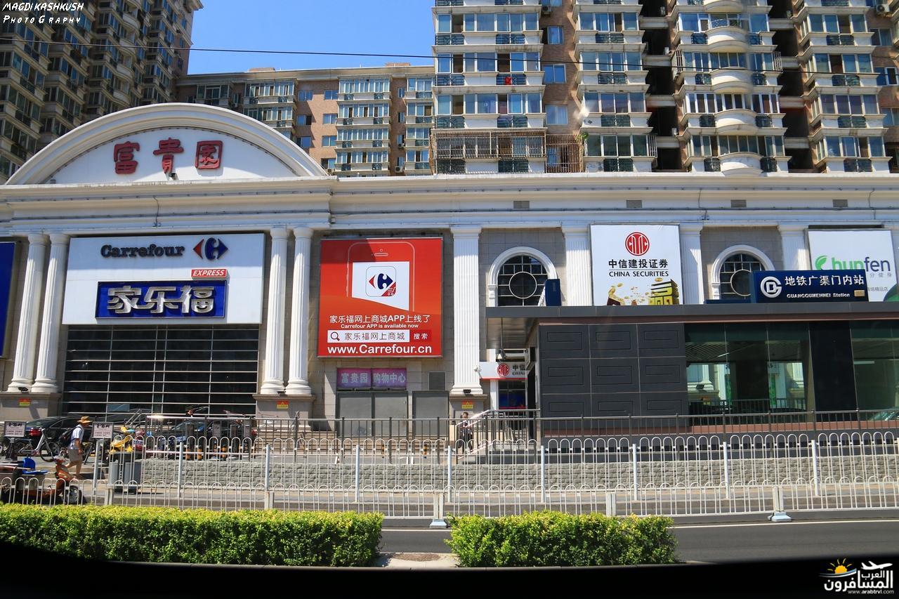 475766 المسافرون العرب بكين beijing