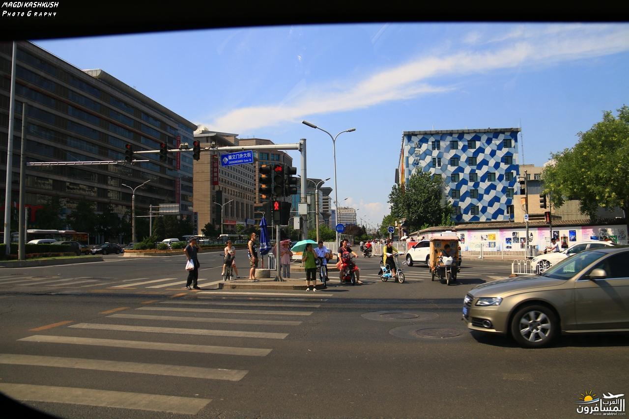 475767 المسافرون العرب بكين beijing