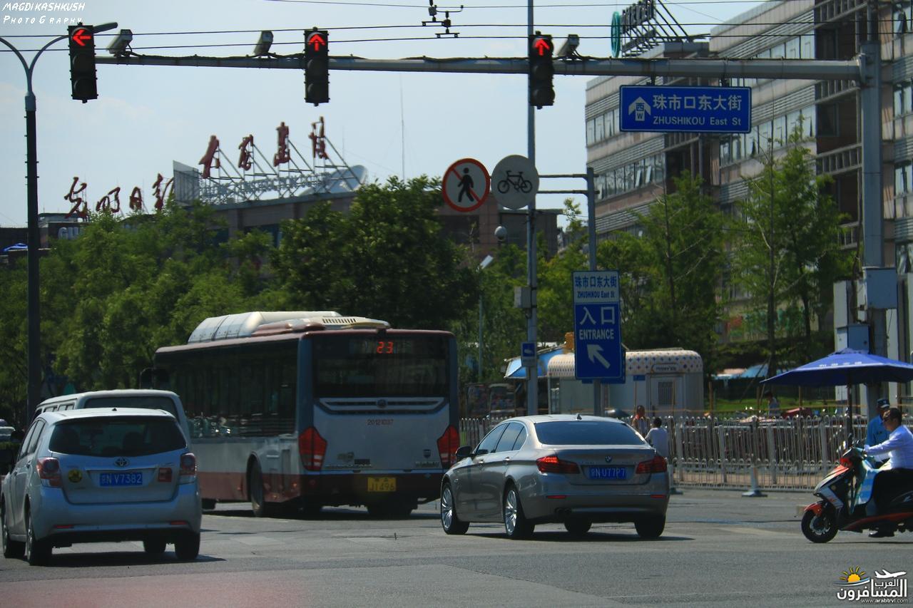 475768 المسافرون العرب بكين beijing