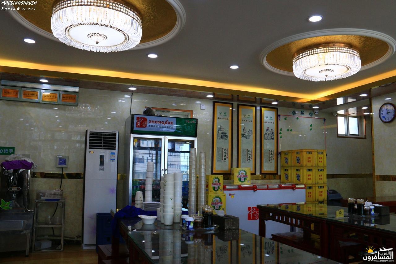 475774 المسافرون العرب بكين beijing