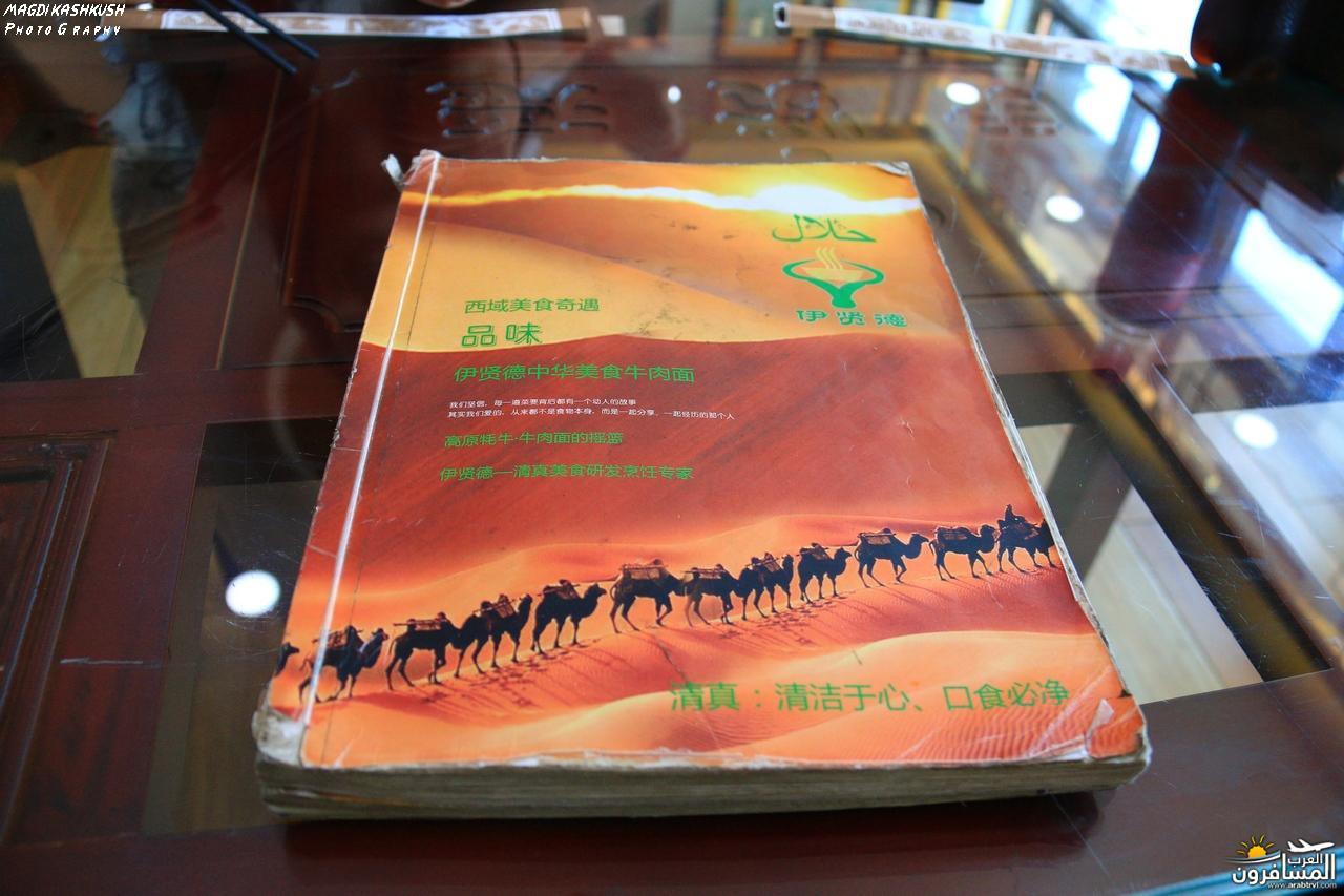 475775 المسافرون العرب بكين beijing