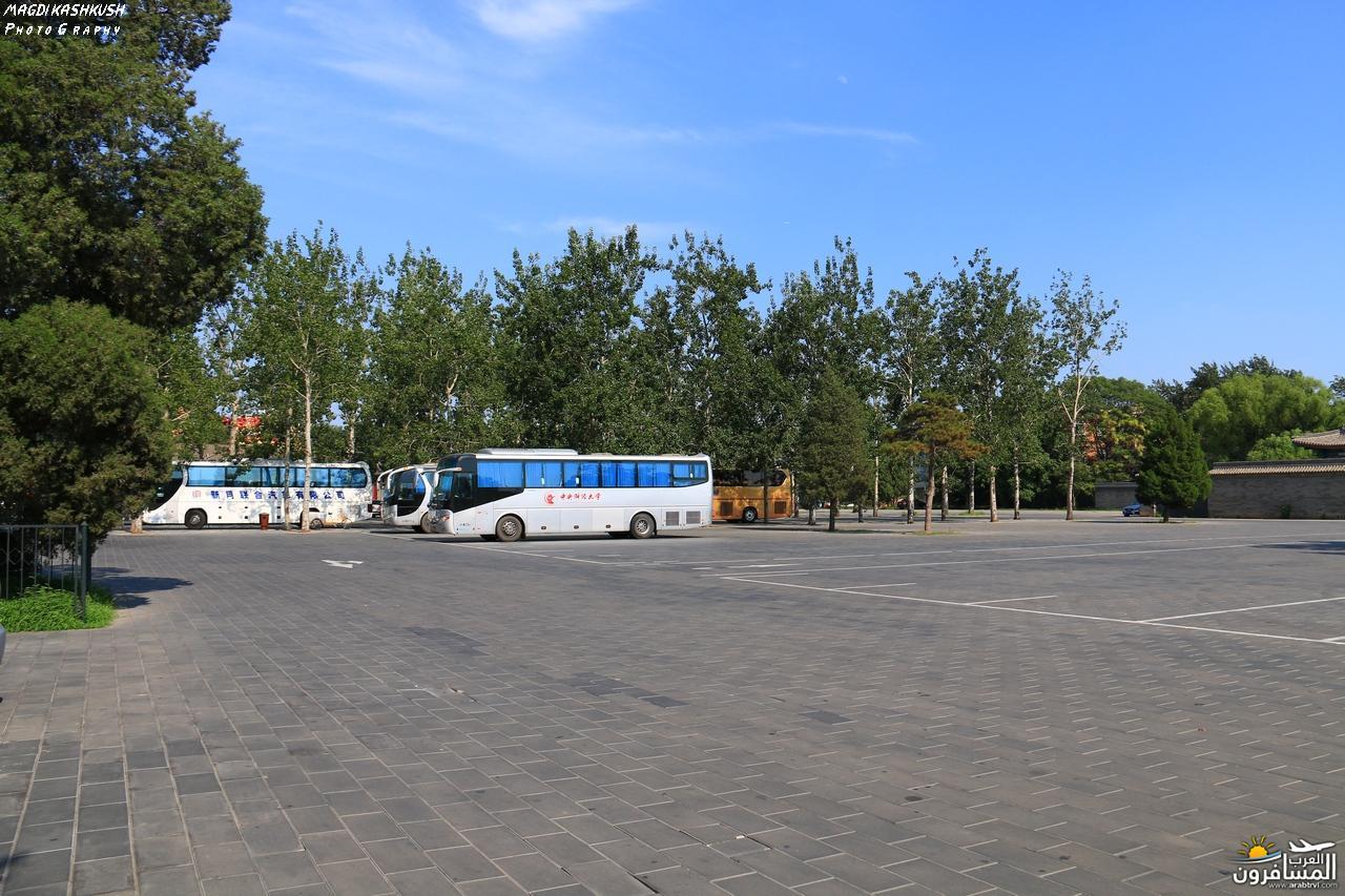 475792 المسافرون العرب بكين beijing
