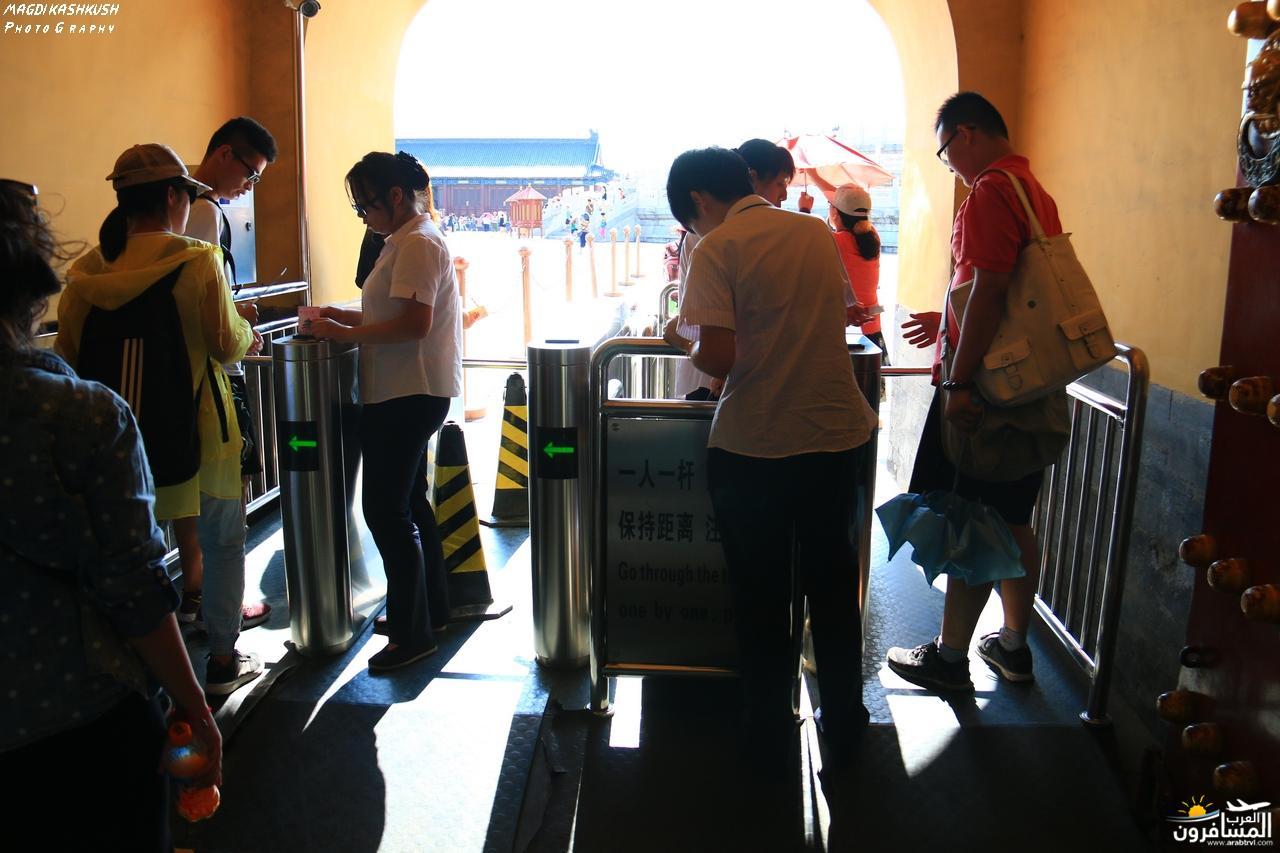 475816 المسافرون العرب بكين beijing