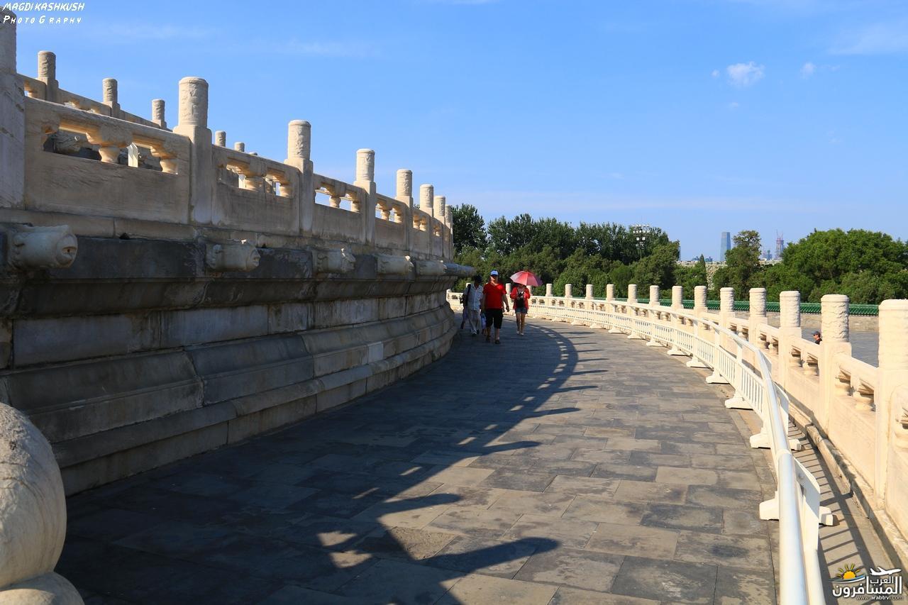 475844 المسافرون العرب بكين beijing