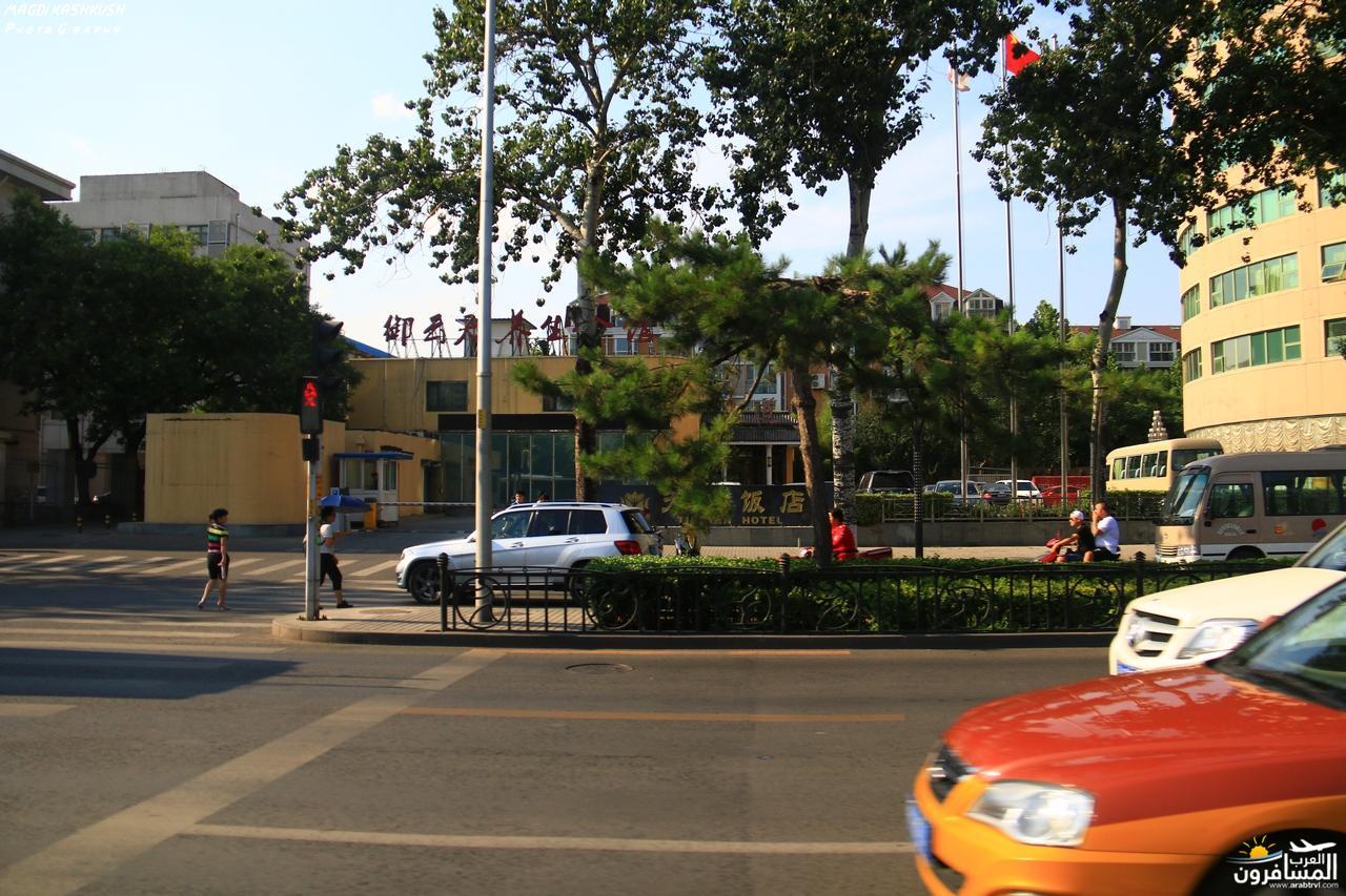 475862 المسافرون العرب بكين beijing