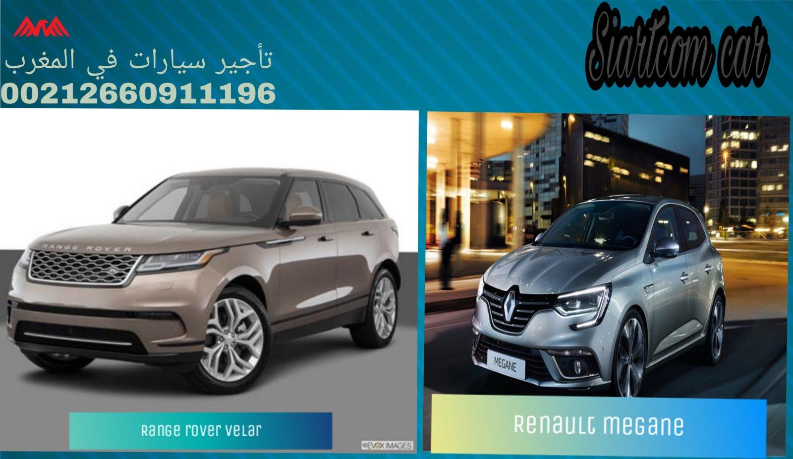 476852 المسافرون العرب تأجير سيارات في المغرب عرض خاص