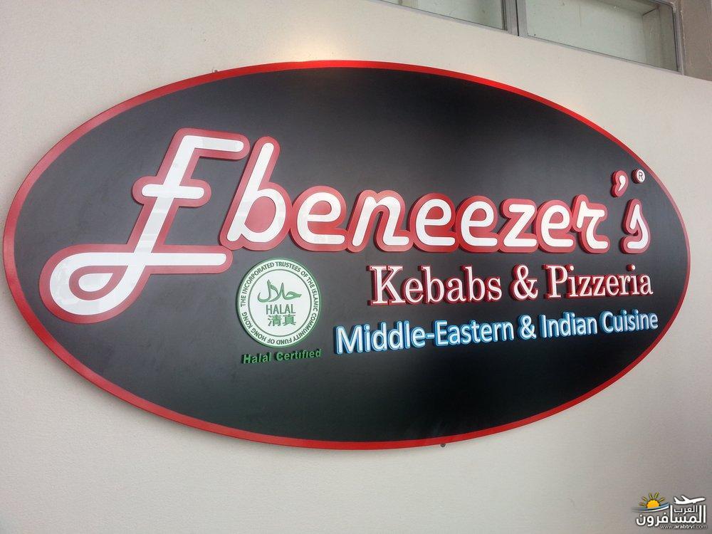 المطاعم الحلال في هونج كونج 477613 المسافرون العرب