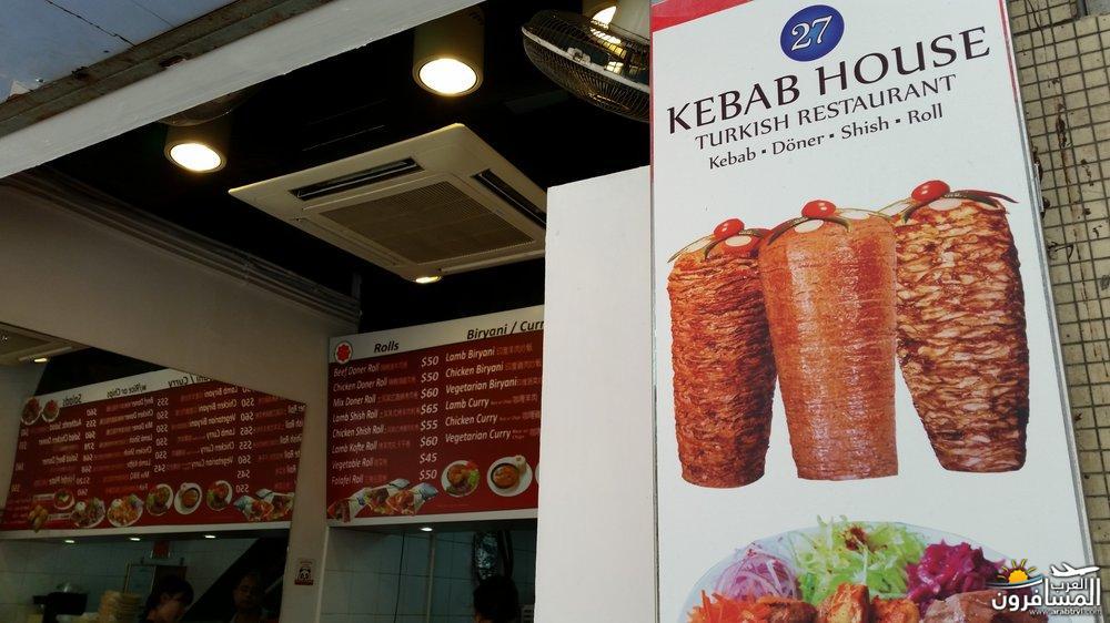 المطاعم الحلال في هونج كونج 477621 المسافرون العرب