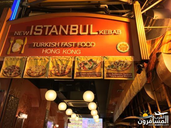 المطاعم الحلال في هونج كونج 477626 المسافرون العرب