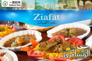 المطاعم الحلال في هونج كونج 477627 المسافرون العرب