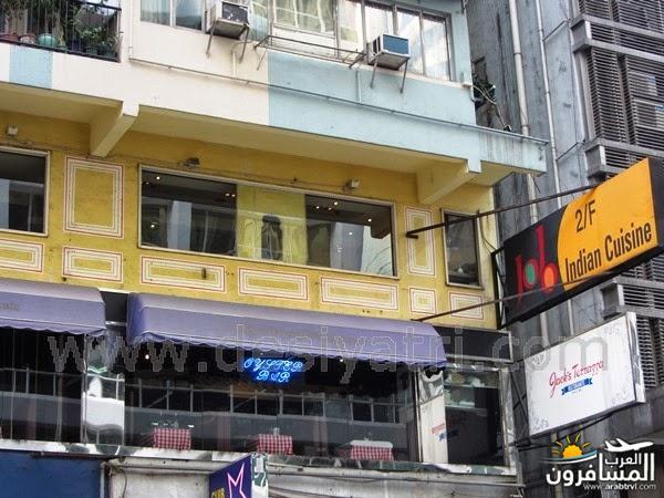 المطاعم الحلال في هونج كونج 477631 المسافرون العرب