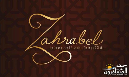 المطاعم الحلال في هونج كونج 477638 المسافرون العرب