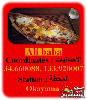 arabtrvl1487607165261.png