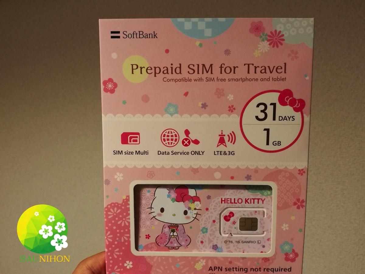 481009 المسافرون العرب الانترنت فى اليابان