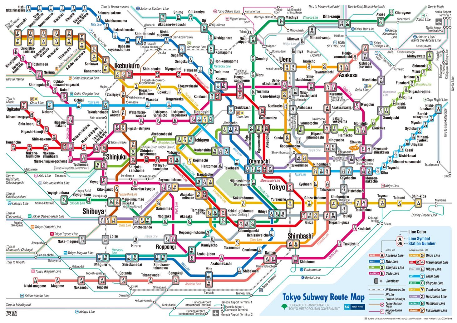 481012 المسافرون العرب الانترنت فى اليابان