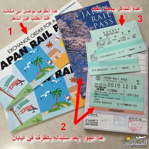 arabtrvl15117581241.jpg