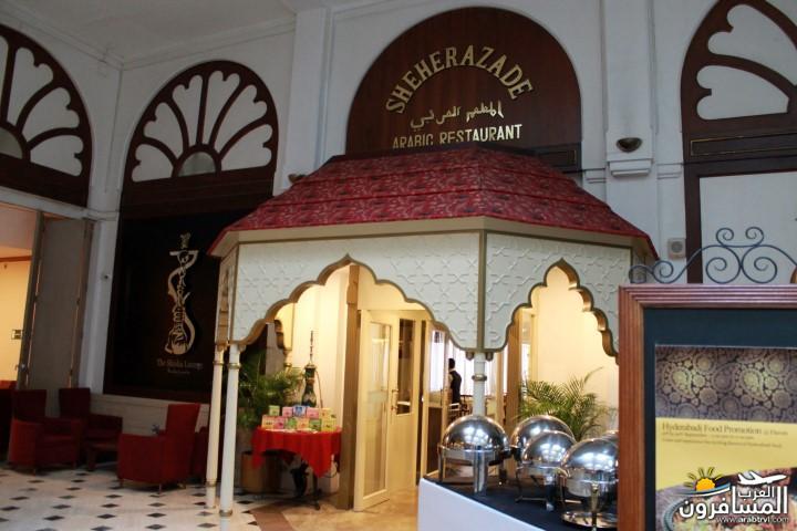 484787 المسافرون العرب البلد الجميل سيريلانكا