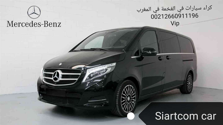 485470 المسافرون العرب تأجير سيارات في المغرب عرض خاص