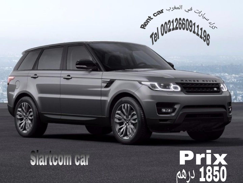 486596 المسافرون العرب تأجير سيارات في المغرب عرض خاص