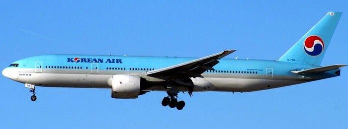 السفر لكوريا الجنوبيه 491333 المسافرون العرب