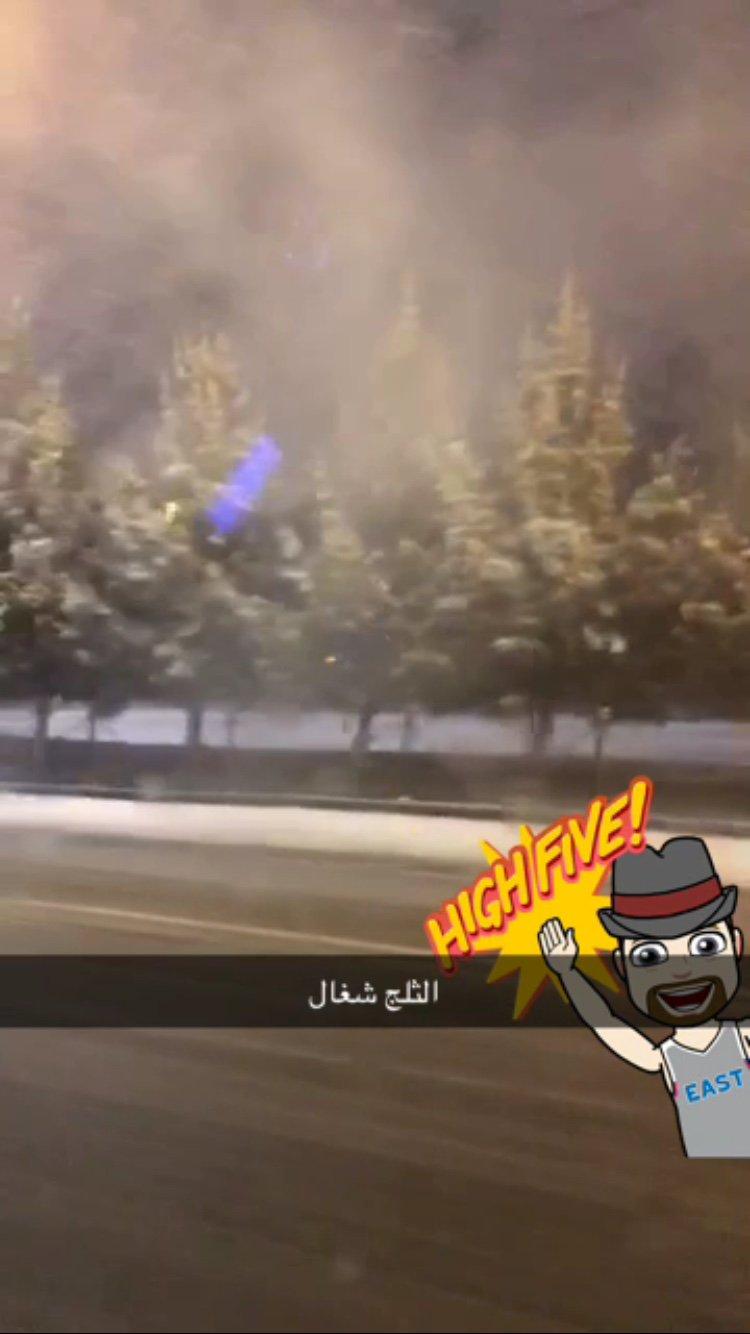 491664 المسافرون العرب أرض الأوزبك