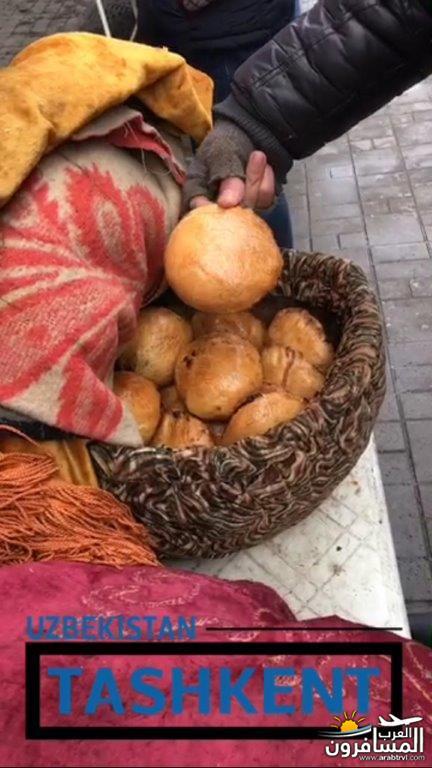 491680 المسافرون العرب أرض الأوزبك