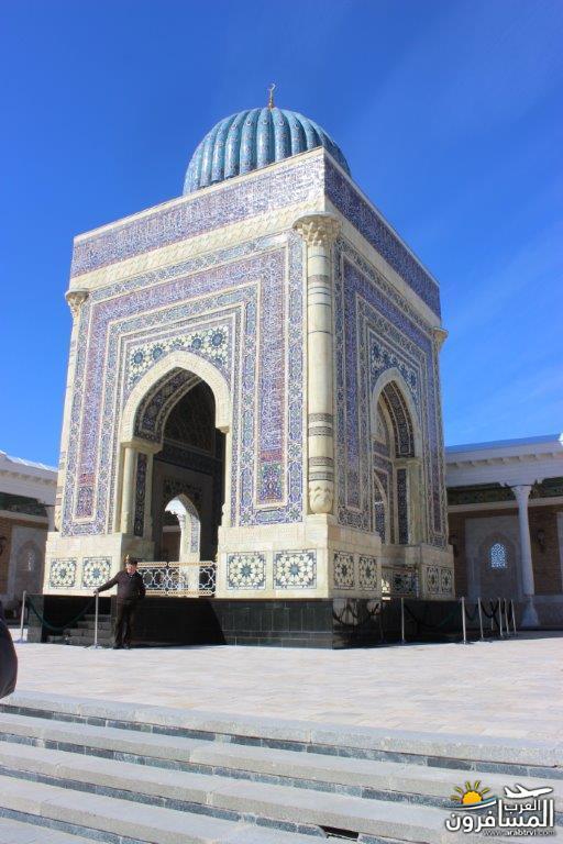 491710 المسافرون العرب أرض الأوزبك