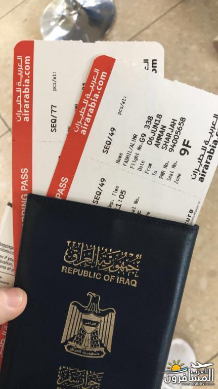 جولة فى دولة نيبال الرائعه 491819 المسافرون العرب