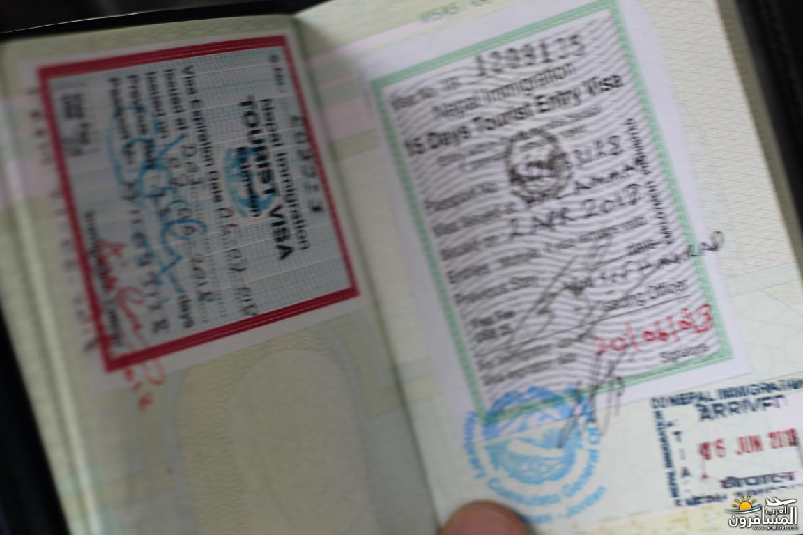 جولة فى دولة نيبال الرائعه 491889 المسافرون العرب